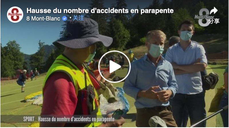 8-Mont-Blanc-hausse-accidents-Parapente